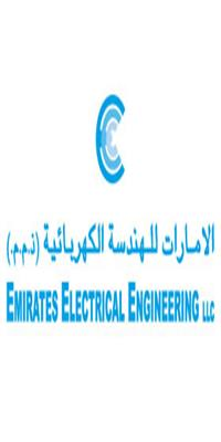 Emirates Electrical Engineering