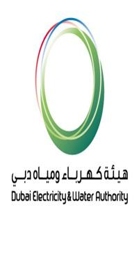 Dubai Water and Electricity Authority