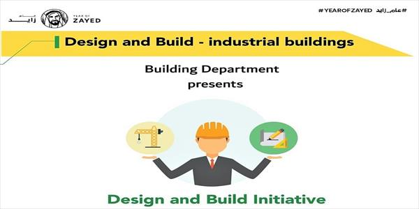 Design and Build License!