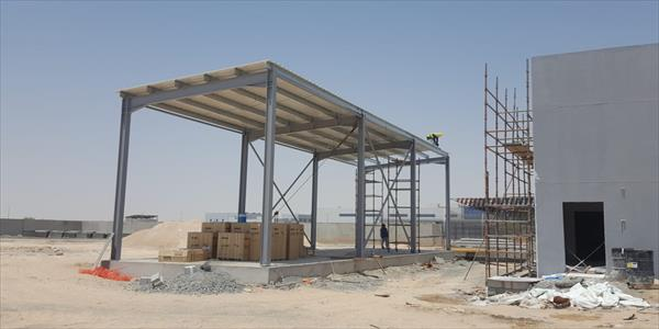 Construction of Hydrogen Plant & Associated Facilities
